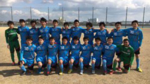 2017年度U-13TOPリーグ優勝!