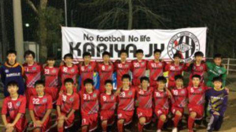 高円宮杯JFAU-15サッカーリーグ2018愛知 1部昇格