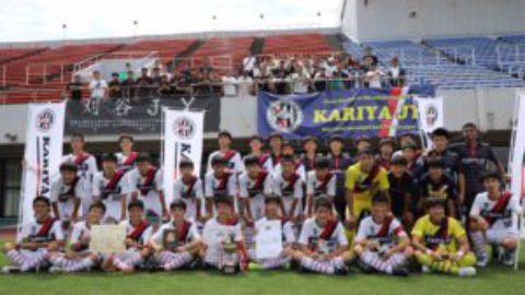 第34回日本クラブユースサッカー選手権(U-15)大会 全国大会出場!